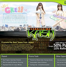 Konnichiwa Kash Adult Affiliate Program